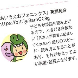 関先生がオススメしてくれました〜〜!