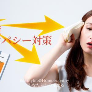 熱中症は早めの予防と対策がお勧め ちょっと早い夏に体が適応できない人続出