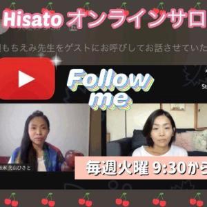 【最新版】Hisatoオンラインサロンご案内 10月20日 9:30放送