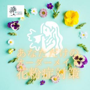 中国での調査によると  花粉症発症者の癌の発生率は  花粉症を発症しない人に比べ少ない
