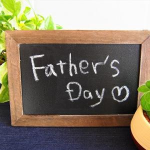 【父の日】いつもがんばってくれているお父さんに「ありがとう」を伝えよう!