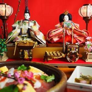 3月3日は楽しい『ひな祭り』~昔と今のひな人形&料理~