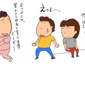むつみの胃痛No3