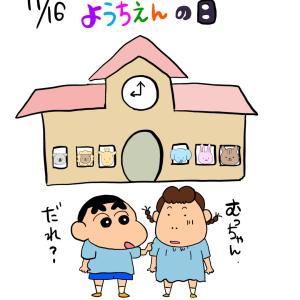 今日は幼稚園記念日❗