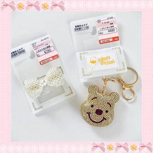 しまむら購入品♡キラキラプーさんチャーム&パールリボンクリップ♡大満足の合計760円♡♡