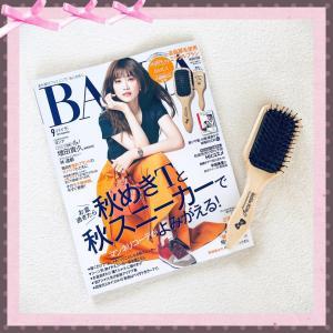 BAILA(バイラ)9月号♡キティちゃんのミラクルブラシ♡ツボ押しも出来る♪高級豚毛使用ブラシ♡