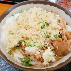 「桜製麺 和泉南店」松山市和泉南
