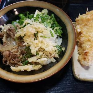 「HINOKI BLUES」松山市三番町