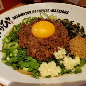 「麺屋はなび 大街道店」松山市大街道