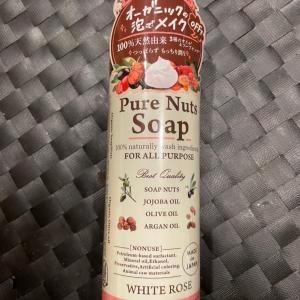 ナチュラセラ ピュアナッツソープ ホワイトローズの香り