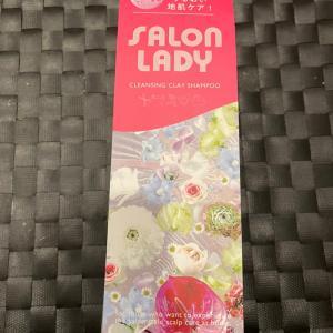SALON LADY サロンレディ クレンジングクレイシャンプー/密着ツヤぷるクレイヘアマスク