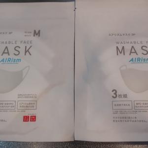 ユニクロのエアリズムマスクを買ったみた。サイズ感、快適さなどを主婦がレビュー