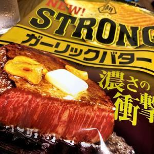 KOIKEYA STRONG ポテトチップスガーリックバター