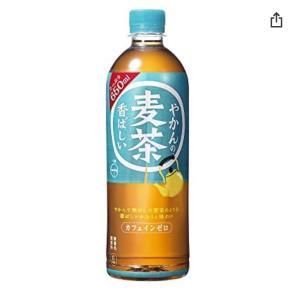 【Amazon】激安麦茶買いました!!