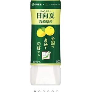 【Amazon】日向夏ジュースが半額!!