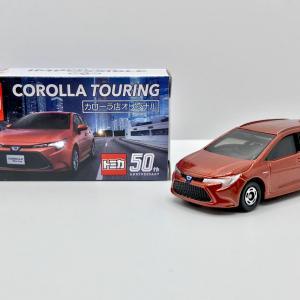 カローラ店オリジナル トヨタ カローラ ツーリング