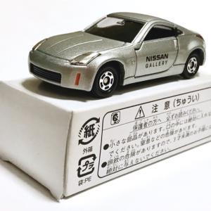 日産ギャラリー 日産 フェアレディZ (Z33)