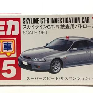 【保存版】トミカ新車シール