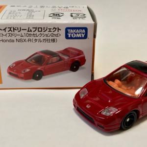 TDP特注 ホンダ NSX-R (タルガ仕様)