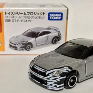 TDP特注 日産 GT-R テストカー