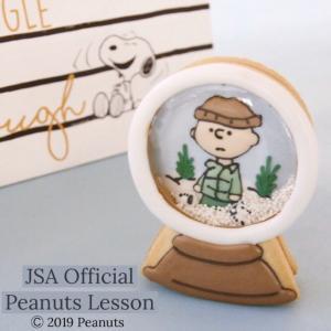 【募集】JSA公式『チャーリーブラウンのシャカシャカクッキー』レッスン