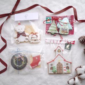 Christmas Cookie Swap 2020