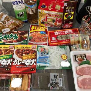 【食材購入記録】7月20日~7月26日【反省とまとめ】