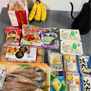 【食材購入記録】8月22日~8月30日