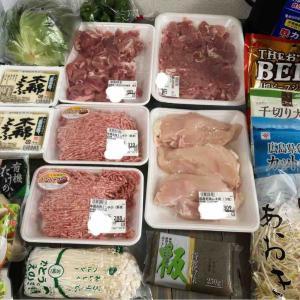 【食材購入記録】お肉を1ヵ月分まとめ買い!!