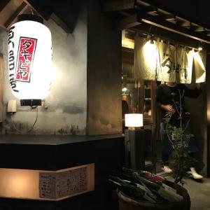 2019・中洲ジャス♪ 原始焼きというのが気になる「炉端ト酒の店・タキビヤ。」さんへ
