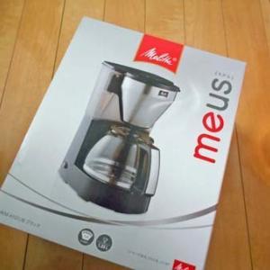 新しいコーヒーメーカー!