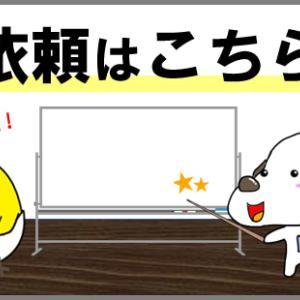 新番組「THE名門校-日本全国すごい学校名鑑」