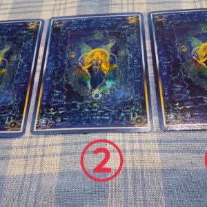 オラクルカード☆一週間のメッセージ♪3択で選んでね❣️
