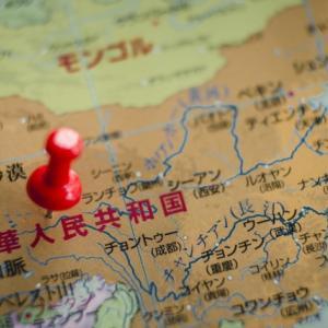 中国ローンプライムレートを公表