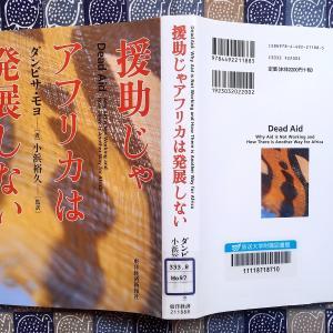 本部図書館に行くため日本に帰国したら台風が来た件