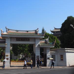 アモイの華僑博物院