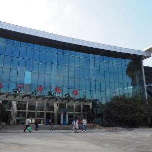 南寧博物館