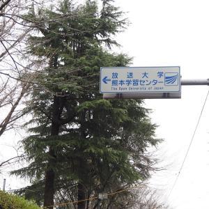 熊本学習センターでの受験は好感触