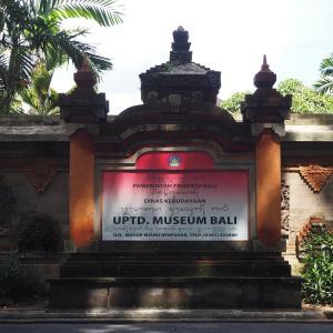 インドネシア・バリ博物館