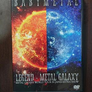 BABYMETAL『LEGEND-METAL GALAXY』が届いた