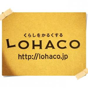 ロハコ(LOHACO)せどりの仕入れのコツ-どんなジャンルの商品が稼ぎやすいのか-