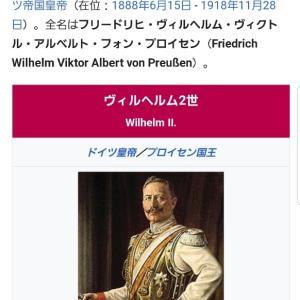 令和元年7月・大隅様にホーエンツォレルン家・ドイツ皇帝ヴィルヘルム二世平和記念勲章勲記受賞❤