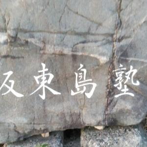 九頭竜川は板東島 返し抜きの練習に来ました。