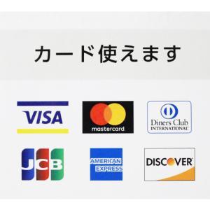 茨城県水戸市にあるウサギ販売店「プティラパン」 クレジットカード決済サビース開始のお知らせ