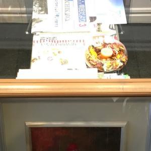 美術品買取は千葉県市川市・本八幡買取店・銀座パリス京成八幡駅前店!