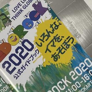 貴金属買取【千葉県市川市】銀座パリス京成八幡駅前店