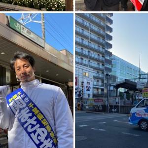 熊谷俊人・新千葉県知事!ご当選、おめでとう御座います!
