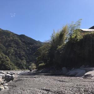 梅ヶ島 野点ランデブー