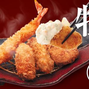 まさかの高級魚!?(゚д゚)
