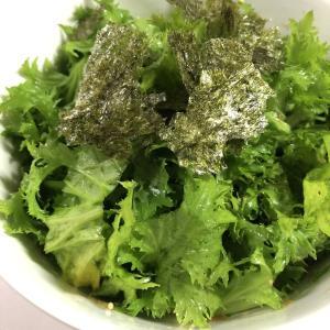 韓国風わさび菜サラダ